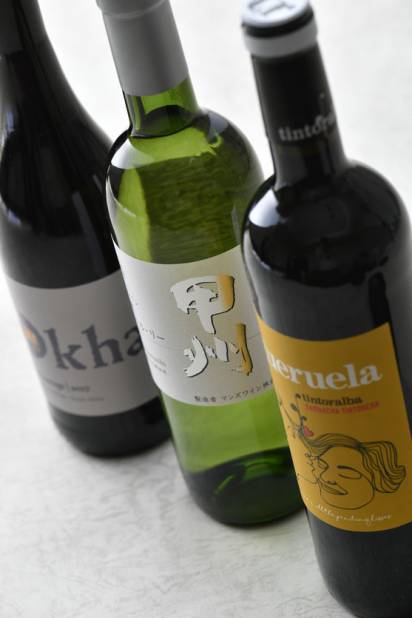 芙蓉 冬のおすすめワイン