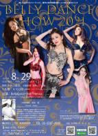 Bellydance Show 2021【2021年8月29日(日)】